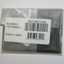 JM-1 battery